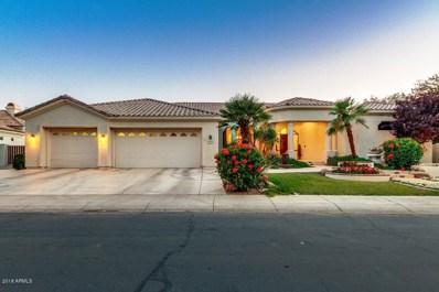 1211 W Marina Drive, Chandler, AZ 85248 - MLS#: 5762634