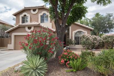 374 E Sagebrush Street, Gilbert, AZ 85296 - MLS#: 5763055
