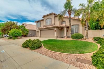 4662 E Harwell Street, Gilbert, AZ 85234 - MLS#: 5763114