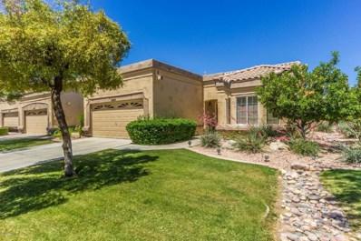 8822 W Rimrock Drive, Peoria, AZ 85382 - MLS#: 5763298