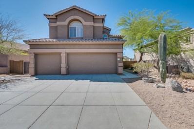 7307 E Tyndall Street, Mesa, AZ 85207 - MLS#: 5763373