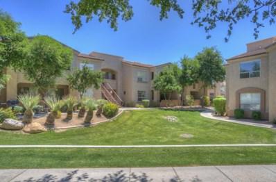 29606 N Tatum Boulevard Unit 169, Cave Creek, AZ 85331 - MLS#: 5763624