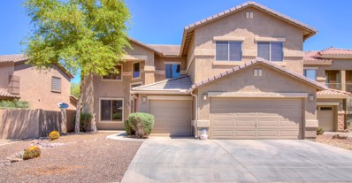 44370 W Yucca Lane, Maricopa, AZ 85138 - MLS#: 5763841