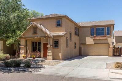 7418 S 39TH Drive, Phoenix, AZ 85041 - MLS#: 5763885