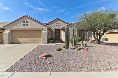 15776 W Silver Breeze Drive, Surprise, AZ 85374 - MLS#: 5763896