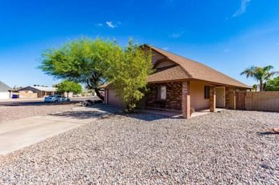 103 S Cottonwood Street, Chandler, AZ 85225 - MLS#: 5763918