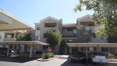 3830 E Lakewood Parkway Unit 3034, Phoenix, AZ 85048 - MLS#: 5763934