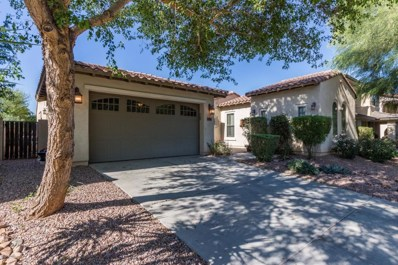15350 W Eugene Terrace, Surprise, AZ 85379 - MLS#: 5764118