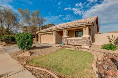 6614 S 25TH Avenue, Phoenix, AZ 85041 - MLS#: 5764308