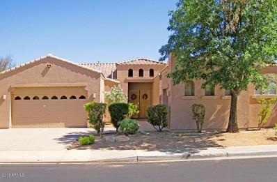 563 W Carob Drive, Chandler, AZ 85248 - MLS#: 5764409
