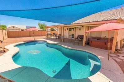 1682 E Kielly Lane, Casa Grande, AZ 85122 - MLS#: 5764673