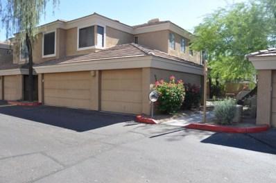 1411 E Orangewood Avenue Unit 227, Phoenix, AZ 85020 - #: 5764740