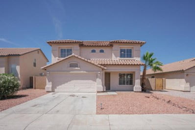 15328 W Evans Drive, Surprise, AZ 85379 - MLS#: 5764847
