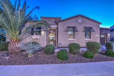29512 N 128th Lane, Peoria, AZ 85383 - MLS#: 5765614