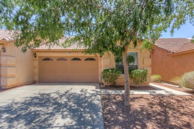 6610 E University Drive Unit 76, Mesa, AZ 85205 - MLS#: 5766121