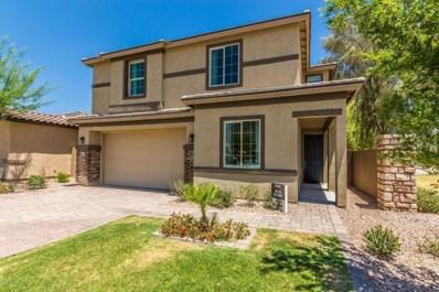 33343 N Mildred Lane, San Tan Valley, AZ 85143 - MLS#: 5766197