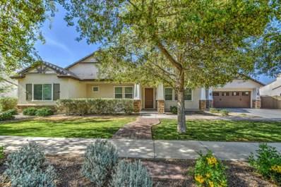 2812 E Harwell Road, Phoenix, AZ 85042 - MLS#: 5766285