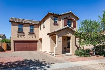 2026 S Swan Drive, Gilbert, AZ 85295 - MLS#: 5766296