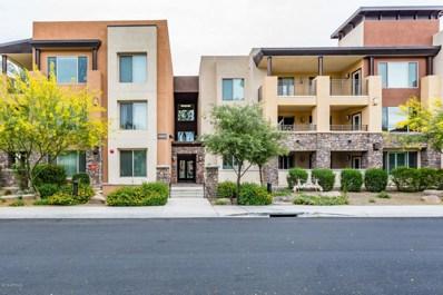 4805 N Woodmere Fairway -- Unit 2011, Scottsdale, AZ 85251 - MLS#: 5766629
