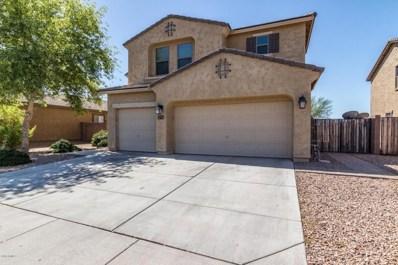 40571 W Parkhill Drive, Maricopa, AZ 85138 - MLS#: 5766735