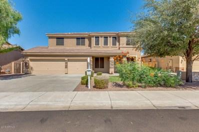 7432 W Honeysuckle Drive, Peoria, AZ 85383 - MLS#: 5766832