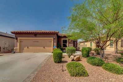 10794 W Saddlehorn Road, Peoria, AZ 85383 - MLS#: 5766835