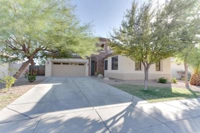 1527 E Elaine Drive, Casa Grande, AZ 85122 - MLS#: 5766942