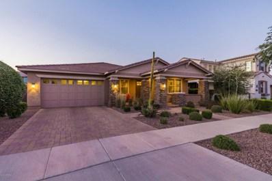 10602 E Kinetic Drive, Mesa, AZ 85212 - MLS#: 5766961