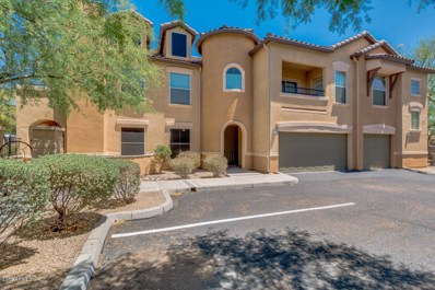 14575 W Mountain View Boulevard Unit 711, Surprise, AZ 85374 - MLS#: 5766984