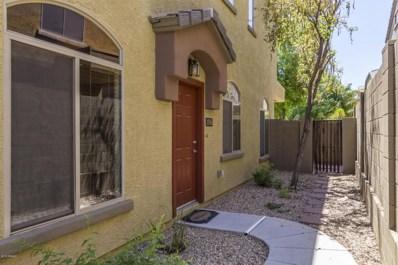 2150 W Alameda Road Unit 1056, Phoenix, AZ 85085 - MLS#: 5767004