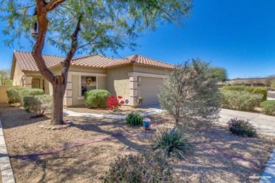 44427 W Cypress Lane, Maricopa, AZ 85138 - MLS#: 5767124