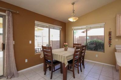 7258 E Naranja Avenue, Mesa, AZ 85209 - MLS#: 5767189