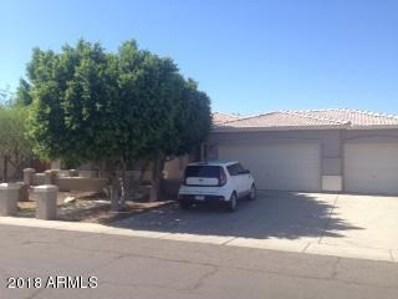 864 W Caroline Lane, Chandler, AZ 85225 - MLS#: 5767328