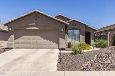 4418 E Rowel Road, Phoenix, AZ 85050 - MLS#: 5767399