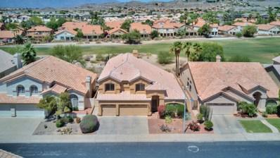 16014 S 13TH Place, Phoenix, AZ 85048 - MLS#: 5767444