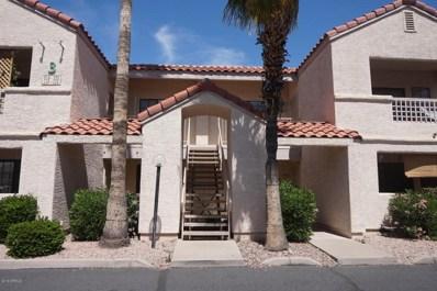 2855 S Extension Road Unit 222, Mesa, AZ 85210 - MLS#: 5767557