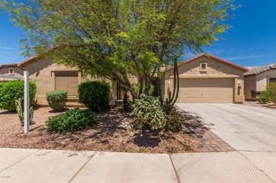 43524 W McCord Drive, Maricopa, AZ 85138 - MLS#: 5767578