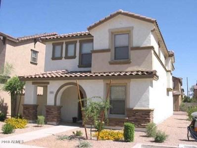 5861 E Hoover Avenue, Mesa, AZ 85206 - MLS#: 5767598