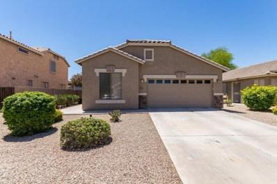 871 E Sherri Drive, Gilbert, AZ 85296 - MLS#: 5767714