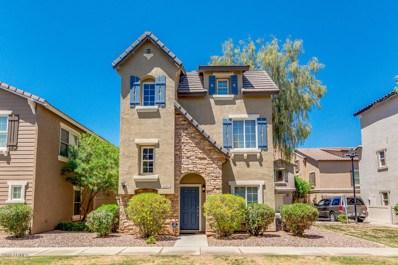 5603 S 21ST Terrace, Phoenix, AZ 85040 - MLS#: 5767821