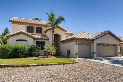 8727 W Kathleen Road, Peoria, AZ 85382 - MLS#: 5767863
