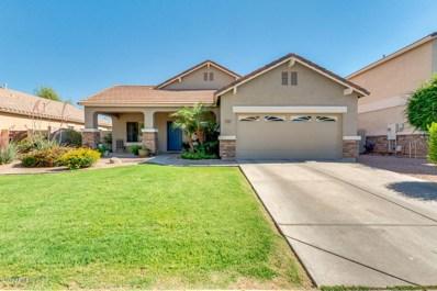 1243 E Macaw Drive, Gilbert, AZ 85297 - MLS#: 5767880