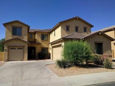 3952 E Virgo Place, Chandler, AZ 85249 - MLS#: 5767882