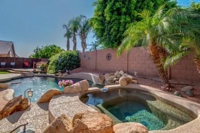 4220 W Wahalla Lane, Glendale, AZ 85308 - MLS#: 5768066