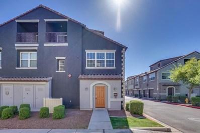2248 E Huntington Drive, Phoenix, AZ 85040 - MLS#: 5768114