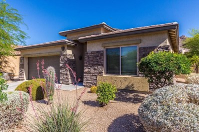 8508 W Alyssa Lane, Peoria, AZ 85383 - MLS#: 5768248