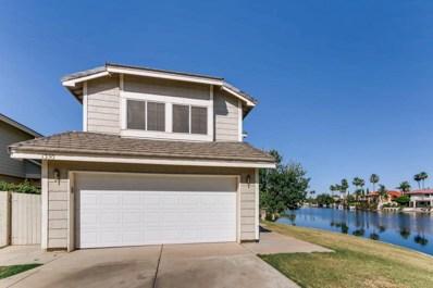1350 W Windrift Way, Gilbert, AZ 85233 - MLS#: 5768309