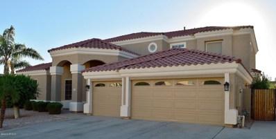 592 N Mondel Drive, Gilbert, AZ 85233 - MLS#: 5768553