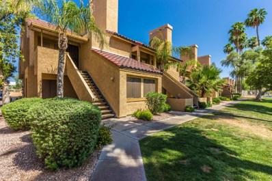 4901 S Calle Los Cerros Drive Unit 147, Tempe, AZ 85282 - MLS#: 5768638