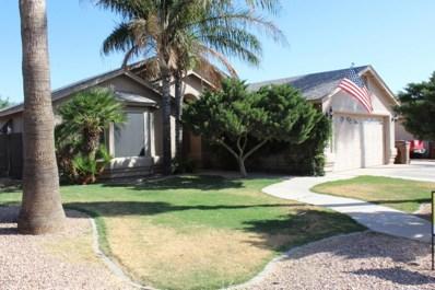 470 E Echo Lane, Florence, AZ 85132 - MLS#: 5768947